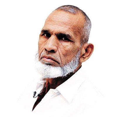 Muhammad Latif