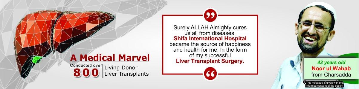 Liver-Transplant-Banner-2