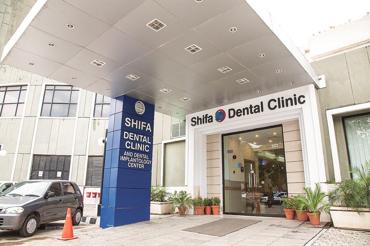 dentist in islamabad