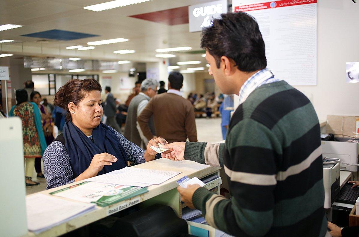 OPD Shifa International Hospital Reception