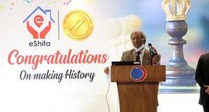 eShifa gets JCIA Accredited!