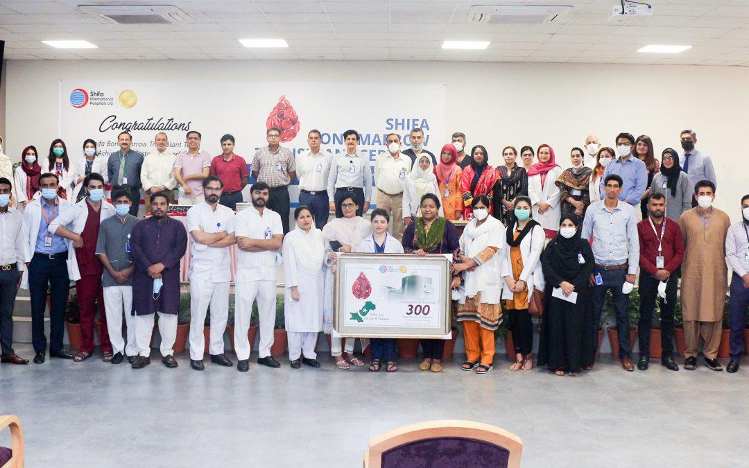Shifa BMT Team Achieving Milestone of performing 300 Bone Marrow Transplants
