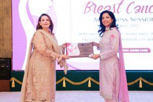 Breast Cancer Awareness Session at Aiwan-e-Sadar, Islamabad by Shifa International Hospital
